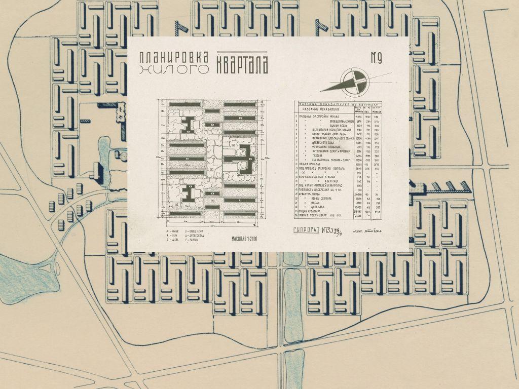 Plan for Pendrecht district, Rotterdam, as presented at the CIAM conference, Bergamo 1949. Insert: Lotte Stam-Beese, design for the section of the KhTZ Settlement, Kharkov, ca. 1932 